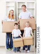 Купить «Счастливая семья с коробками. Переезд», фото № 2524646, снято 19 марта 2011 г. (c) Raev Denis / Фотобанк Лори