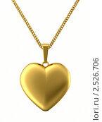 Купить «Золотой кулон в форме сердца», иллюстрация № 2526706 (c) Марат Утимишев / Фотобанк Лори