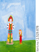 Купить «Детский рисунок.Две сестры стоят на траве на фоне голубого неба.», эксклюзивное фото № 2529878, снято 12 апреля 2011 г. (c) Игорь Низов / Фотобанк Лори