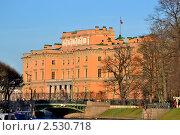 Михайловский Замок в Санкт-Петербурге (2011 год). Редакционное фото, фотограф Игорь Мим / Фотобанк Лори