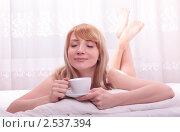 Утренний кофе. Стоковое фото, фотограф Дмитрий Рогатнев / Фотобанк Лори