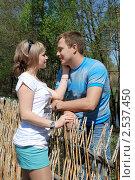 Купить «Парень с девушкой стоят у забора», фото № 2537450, снято 8 мая 2011 г. (c) fotobelstar / Фотобанк Лори