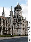 Монастырь Ордена иеронимитов в Лиссабоне, вид сбоку. Стоковое фото, фотограф Мария Исаченко / Фотобанк Лори