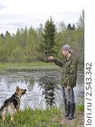 Купить «На прогулке с собакой», фото № 2543342, снято 16 мая 2011 г. (c) VPutnik / Фотобанк Лори