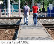 Переход через железную дорогу (2011 год). Стоковое фото, фотограф Молчанов Сергей / Фотобанк Лори