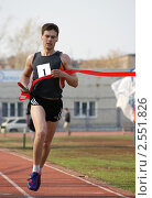 Купить «Финиш», фото № 2551826, снято 4 мая 2011 г. (c) Ольга Вьюшкова / Фотобанк Лори