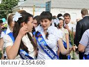 Купить «Выпускники на школьном празднике», фото № 2554606, снято 24 мая 2011 г. (c) Федор Королевский / Фотобанк Лори
