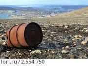 Купить «Ржавая металлическая бочка на склоне сопки», фото № 2554750, снято 24 мая 2011 г. (c) Валерий Александрович / Фотобанк Лори