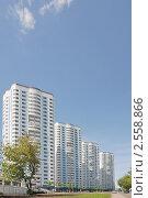 Купить «Новые жилые дома в Южном Медведково. Москва», эксклюзивное фото № 2558866, снято 19 мая 2011 г. (c) stargal / Фотобанк Лори