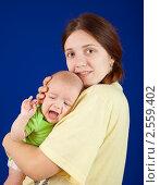 Купить «Портрет мамы с ребенком», фото № 2559402, снято 30 ноября 2010 г. (c) Яков Филимонов / Фотобанк Лори
