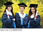 Купить «Три весёлых студента», фото № 2564010, снято 27 марта 2019 г. (c) Дмитрий Калиновский / Фотобанк Лори