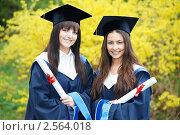 Купить «Счастливые студентки выпускницы», фото № 2564018, снято 27 марта 2019 г. (c) Дмитрий Калиновский / Фотобанк Лори