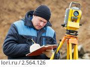 Купить «Рабочий с тахеометром на строительной площадке», фото № 2564126, снято 20 мая 2019 г. (c) Дмитрий Калиновский / Фотобанк Лори