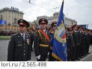 Купить «Парад Победы», эксклюзивное фото № 2565498, снято 9 мая 2011 г. (c) Free Wind / Фотобанк Лори