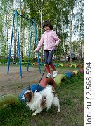 Купить «Девочка выгуливает собачку», фото № 2568594, снято 18 мая 2011 г. (c) Михаил Иванов / Фотобанк Лори