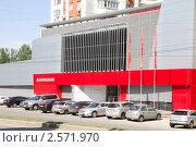 Купить «Здание банка», эксклюзивное фото № 2571970, снято 1 июня 2011 г. (c) Дудакова / Фотобанк Лори
