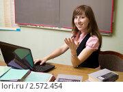 Купить «Молодой учитель», фото № 2572454, снято 24 мая 2011 г. (c) Юрий Викулин / Фотобанк Лори