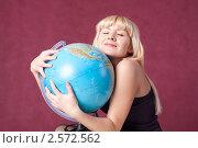 Девушка  с глобусом. Стоковое фото, фотограф Шарипова Лилия / Фотобанк Лори