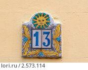 Купить «Номер на доме в Санта Марина ди Салина, Эолийские острова, Сицилия, Италия», фото № 2573114, снято 28 апреля 2011 г. (c) Алексей Зарубин / Фотобанк Лори