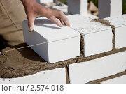 Купить «Возведение кирпичной стены», фото № 2574018, снято 29 мая 2011 г. (c) Александр Романов / Фотобанк Лори