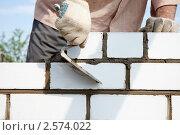 Купить «Возведение стены из силикатного кирпича», фото № 2574022, снято 29 мая 2011 г. (c) Александр Романов / Фотобанк Лори