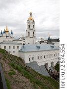 Купить «Тобольский кремль», фото № 2574554, снято 21 мая 2011 г. (c) Михаил Рыбачек / Фотобанк Лори