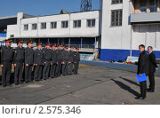Купить «Инструктаж», эксклюзивное фото № 2575346, снято 13 апреля 2011 г. (c) Free Wind / Фотобанк Лори