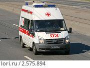 Купить «Машина скорой медицинской помощи», фото № 2575894, снято 4 июня 2011 г. (c) Александр Тарасенков / Фотобанк Лори