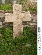 Купить «Древний каменный крест с надписью 14-15 века  в Выбутах», фото № 2577490, снято 8 мая 2011 г. (c) Валентина Троль / Фотобанк Лори