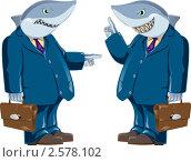 Акулы бизнеса. Стоковая иллюстрация, иллюстратор Карлов Сергей / Фотобанк Лори