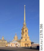 Санкт-Петербург,  Петропавловский собор (2011 год). Стоковое фото, фотограф Дмитрий Неумоин / Фотобанк Лори