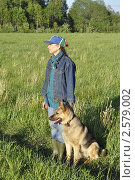 Купить «Женщина с немецкой овчаркой», фото № 2579002, снято 4 июня 2011 г. (c) VPutnik / Фотобанк Лори