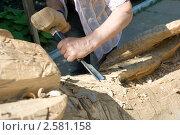 Купить «Скульптор создает скульптуру из дерева», фото № 2581158, снято 3 июня 2011 г. (c) Наталья Гарячая / Фотобанк Лори