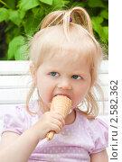 Купить «Маленькая девочка ест мороженое», фото № 2582362, снято 22 мая 2011 г. (c) Оксана Гильман / Фотобанк Лори