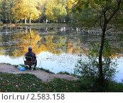 Городской пруд. Стоковое фото, фотограф вадим  гераскин / Фотобанк Лори