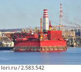 Купить «Новая буровая платформа Приразломная», фото № 2583542, снято 8 мая 2011 г. (c) Вячеслав Палес / Фотобанк Лори