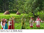 Купить «Праздник Троица в русской деревне, народные танцы, хоровод и гулянья», фото № 2584422, снято 7 июня 2009 г. (c) ElenArt / Фотобанк Лори