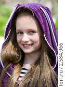 Купить «Портрет девочки в фиолетовом капюшоне», фото № 2584966, снято 22 июня 2018 г. (c) RedTC / Фотобанк Лори