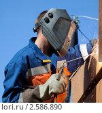 Купить «Сварщик за работой», фото № 2586890, снято 9 июня 2011 г. (c) Александр Новиков / Фотобанк Лори