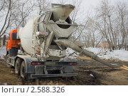 Бетоновоз в работе (2011 год). Редакционное фото, фотограф Николай Истомин / Фотобанк Лори