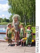 Купить «Девушка с детьми в костюмах из цветов, фестиваль флористики «Цветень»», фото № 2589722, снято 4 июля 2010 г. (c) ElenArt / Фотобанк Лори