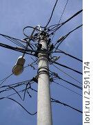 Купить «Электричество нарасхват», фото № 2591174, снято 3 июня 2010 г. (c) Антон Алябьев / Фотобанк Лори