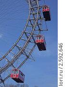 Старое колесо обозрения в Вене (2011 год). Стоковое фото, фотограф Павличенко Наталья / Фотобанк Лори