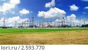 Купить «Электроподстанция и линии электропередач -ЛЭП. Панорама», фото № 2593770, снято 10 мая 2010 г. (c) Vitas / Фотобанк Лори