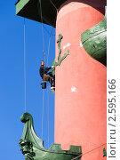 Купить «Верхолаз на Ростральной колонне. Реставрационные работы», эксклюзивное фото № 2595166, снято 23 апреля 2011 г. (c) Александр Щепин / Фотобанк Лори