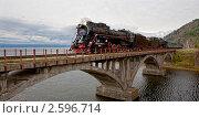 Купить «Поезд на Байкале», фото № 2596714, снято 23 августа 2007 г. (c) Вадим Морозов / Фотобанк Лори