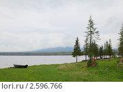 Озеро Зюраткуль (2011 год). Редакционное фото, фотограф Виталий Горелов / Фотобанк Лори