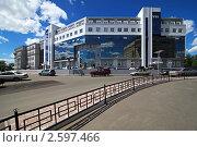 Купить «Администрация города Омска, (новая пристройка)», фото № 2597466, снято 14 июня 2011 г. (c) Юлия Машкова / Фотобанк Лори