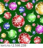 Купить «Фон с новогодними шарами», иллюстрация № 2598238 (c) Aqua / Фотобанк Лори