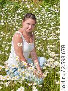 Портрет девушки в ромашках. Стоковое фото, фотограф Юрий Морозов / Фотобанк Лори